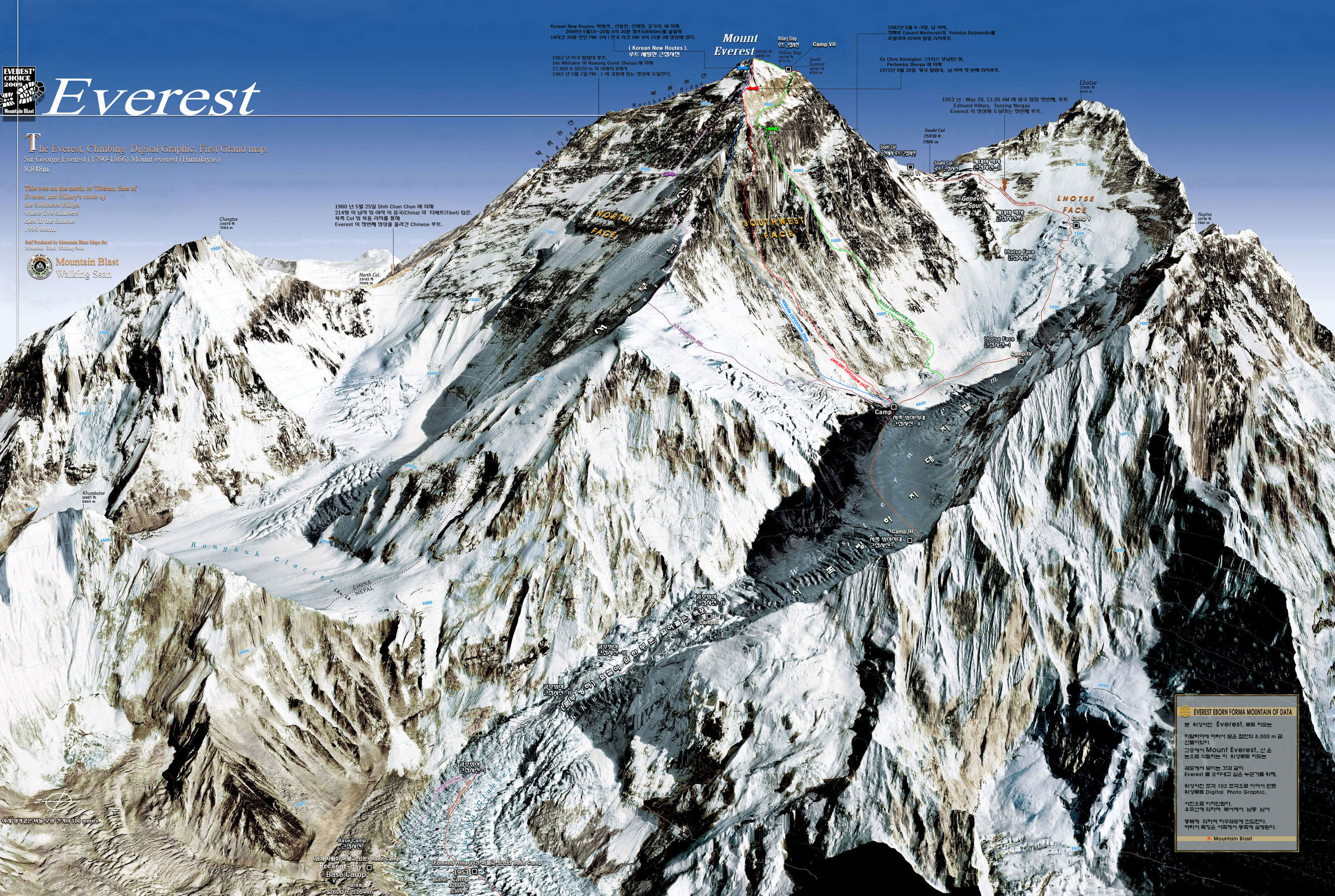 Everest_Satellite_RoutesB.jpg